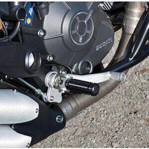 Leva comando pedane per Ducati Scrambler i.e. kit LSL