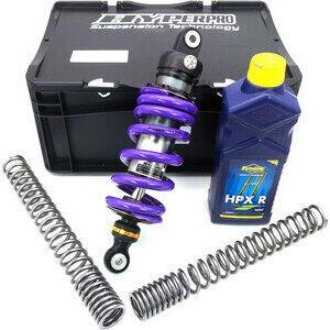 Kit upgrade sospensioni per Honda CBR 1000 XX Hyperpro Streetbox