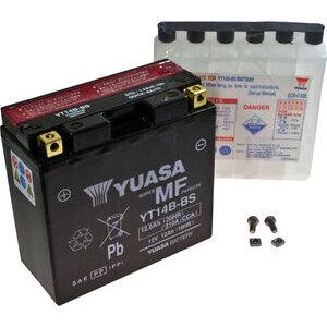 Batteria di accensione Yuasa YT14B-BS 12V-12Ah