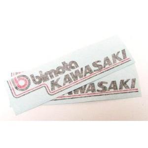 Adesivo Bimota-Kawasaki