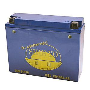 Batteria al gel Shin Yo 12V-16Ah per Bimota Tesi 851