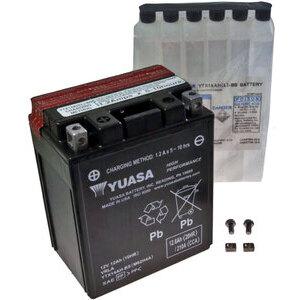 Batteria di accensione Yuasa YTX14AH-BS 12V-12Ah