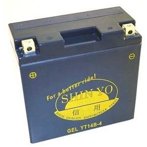 Batteria al gel Shin Yo 12V-12Ah per Yamaha XJR 1300