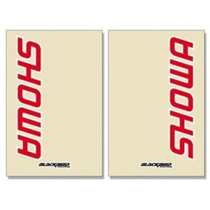Coppia adesivi Showa 230x150mm