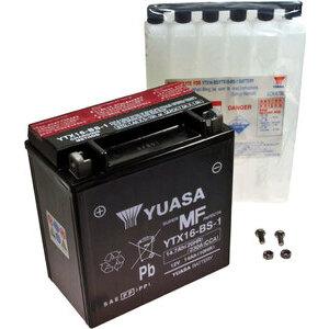 Batteria di accensione Yuasa YTX16-BS-1 12V-14Ah