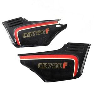 Coppia fianchette per Honda CB 750 F Bol D'Or usate