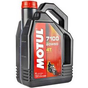 Olio motore 4T Motul 20W-50 7100 4lt