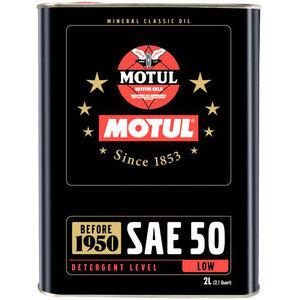 Olio motore 4T Motul 50W Classic 2lt