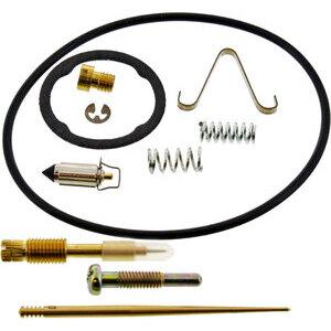 Carburetor service kit Honda CB 125 J complete